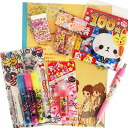 -694 Girls stationery bags