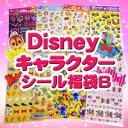 -1043 ディズニーキャラクターシール grab bag B (set of 8)