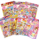 -1338 Kisekae seal bag ( Waku Waku KIDS town ) 7 sheet