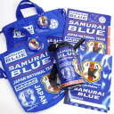 ●1480JFA soccer representative from Japan miscellaneous goods lucky bag