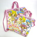 -1477 Of Cao clothing bag + shoe bag set (girls patterns).
