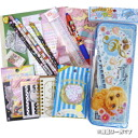 ●1760 fancy stationery & miscellaneous goods lucky bags