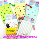 ●1788 plastic bottle towel cover lucky bags (two sets)