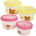 -Storage containers set