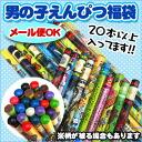 2640 boy anime pencil bags