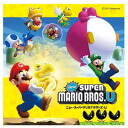 Handkerchief (yellow) ★ New Super Mario Bros U ★