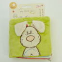 -Fluffy book ( rabbit ) ★ baby products ★