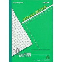 B 5 size 10 mm squared ruled notebook (green)