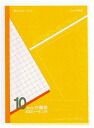 B 5 size 10 mm squared ruled notebook (yellow)