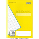 B 5 seal 5 mm squared ruled notebook, leader ruled with (yellow)