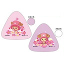 -Onigiri cases 2 P set