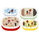 -4 P lunch BOX red hood ★ fairy tale ★