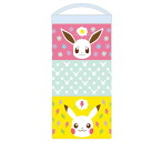 -Bottle type 3 cardboard lunch boxes Pikachu & Eevee