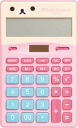 -Calculator (small) korilakkuma ★ Diecast & face series ★.