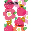 Multi-function notebook (Strawberry) ★ Scandinavian rilakkuma ★