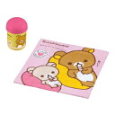 Towel set-OC-1 ★ I Love rilakkuma series ★