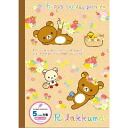 • Graph paper notebook ★ happy picnic series ★ ★ happy school ★.