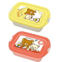 1-Food container ★ Tamagotchi series ★.