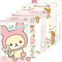 Memopad ( korilakkuma ) ★ Bunny and Oh Let's play series ★