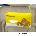 Tissue case ST ★ car accessories ★