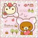 Table napkin (rilakkuma face up) ★ ハッピーナチュラル time series ★ ★ lunch item ★