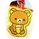 Toy rilakkuma key holder (sitting up) ★ car accessories ★