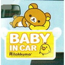 -Swing safety sign to take a NAP ★ car accessories ★