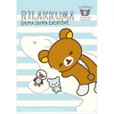 Clear holder ( polar bear ) ★ entertain entertain everyday ★ [501]
