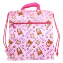 -Knapsack (Pink) ★ Bunny and Oh Let's play ★