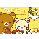 Jigsaw puzzle rilakkuma toy [108-584] 108 pieces (egg theme 2) ★ Tamagotchi series ★