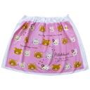 Rilakkuma toy-lap Busta or / 80 cm tall (nonnbirineko) ★ laid back cat ★ [160095]