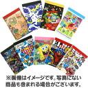 2058 mini book 7 book set