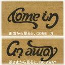Coco-mat cam Inn COME IN / GO AWAY ivory ★ コイヤー Matt ★ coconut mats ★ door mats ★ American gadgets ★ American gadgets ★ candy gadgets ★ AME miscellaneous American goods shop