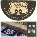 ★Here mat (half round) black ★ coconut mat ★ carp yeah mat ★ doorstep ★ U.S.A. miscellaneous goods ★ American miscellaneous goods ★ candy miscellaneous goods ★ candy of the Route 66 is sloppy