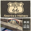 ★Here mat (square) black ★ coconut mat ★ doorstep ★ carp yeah mat ★ U.S.A. miscellaneous goods ★ American miscellaneous goods ★ candy miscellaneous goods ★ candy of the Route 66 is sloppy