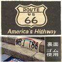 Coco-mat ★ route 66 (square) black ★ coconut mats ★ door mats ★ Matt Colyer ★ American gadgets ★ American gadgets ★ candy gadgets ★ AME miscellaneous