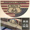 ★Here mat (sloppy half round )★ carp yeah mat ★ coconut mat ★ doorstep ★ U.S.A. miscellaneous goods ★ American miscellaneous goods ★ candy miscellaneous goods ★ candy) of the Route 66 & Star-Spangled Banner