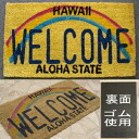 Coconut doorstep Hawaii welcome / Hawaii Ann here mat / carp yeah mat