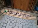 California-born surf brand off-shore Longboard/b kitchen mat