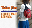 Canvas & hickory American body back / red (1021) waist back American casual bag
