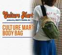Canvas & hickory American body back / khaki (1021) waist back American casual bag