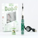 "★""Honey Smoke Cool Bug"" honey smoked (electronic cigarette) cool bug e- cigarette gift box (green X white)"