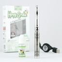 "★""Honey Smoke Cool Bug"" honey smoked (electronic cigarette) cool bug e- cigarette gift box (silver X black)"