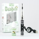 "★""Honey Smoke Cool Bug"" honey smoked (electronic cigarette) cool bug e- cigarette gift box (black X white)"
