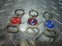 Grateful Dead bottle opener Keyring gratefuldead Rainbow key ring gag key opener