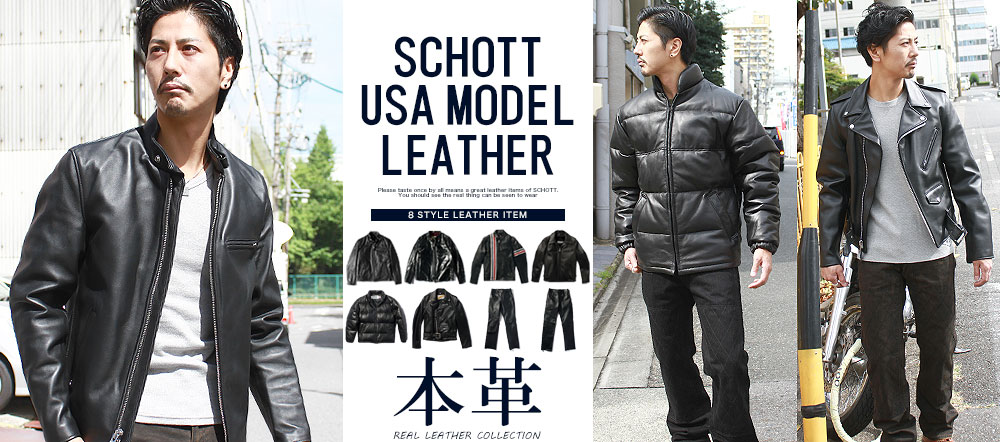 USAモデル