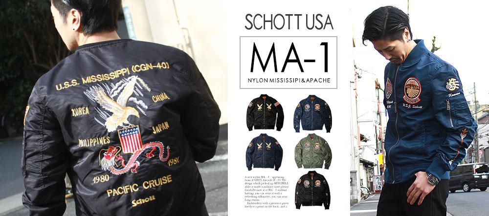 USA MA-1