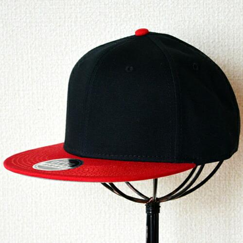 帽子/キャップ(フラットバイザー/コットン) オットー Otto 無地(レッド×ブラック) *メール便不可