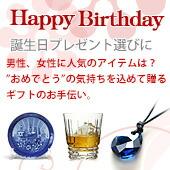happybirthday-������줳��-