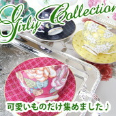 Le-noble Girly Collection